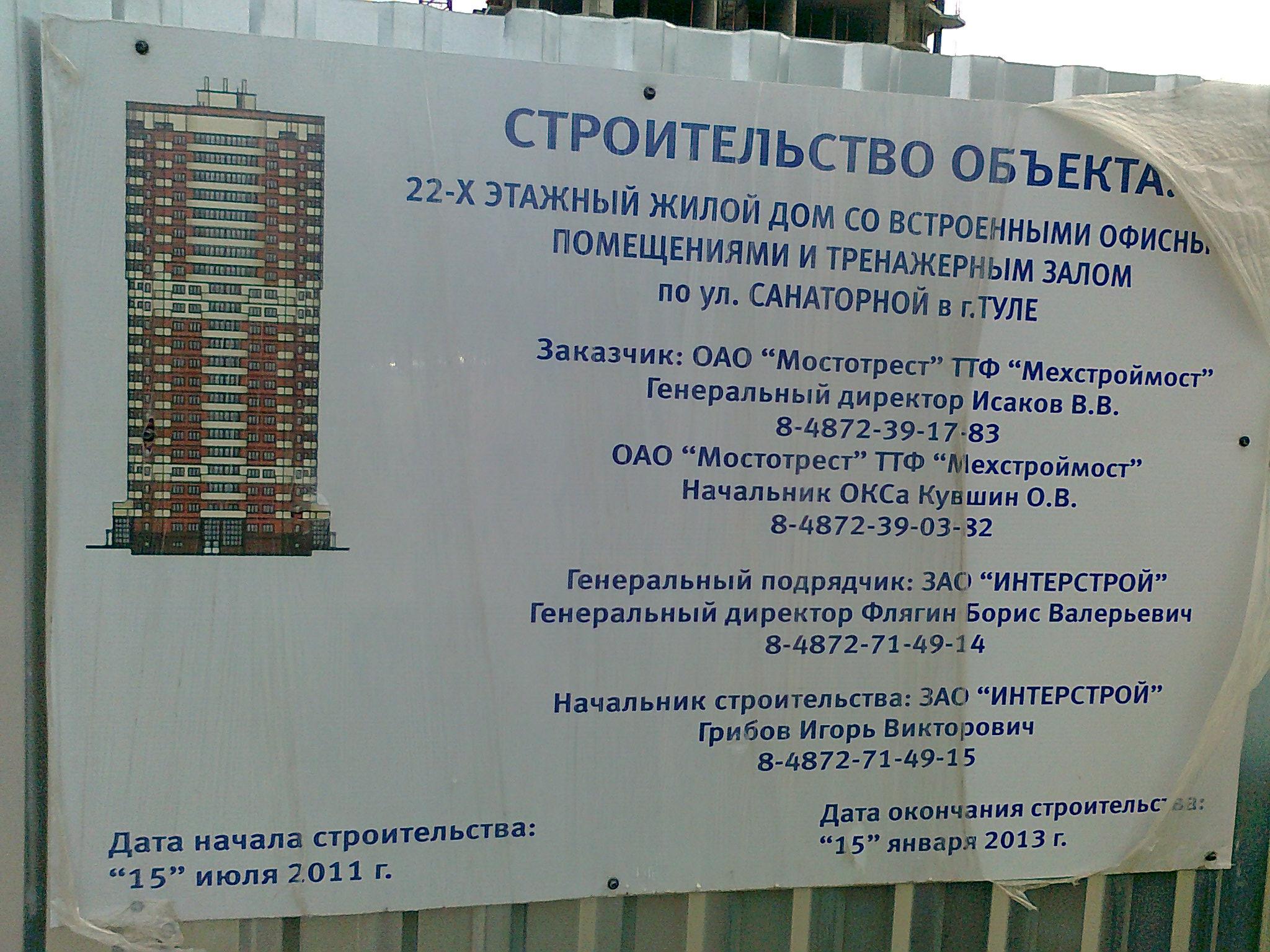 http://img-fotki.yandex.ru/get/6210/162482795.0/0_748d3_3422efaf_orig.jpg