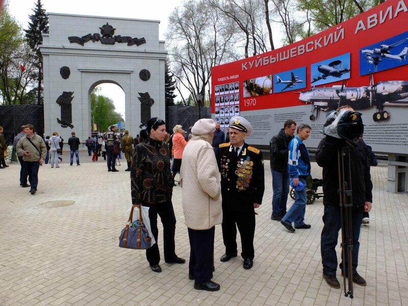 Открытие Парка победы и Триумфальной арки 475.JPG