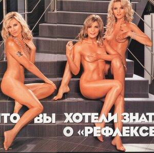 https://img-fotki.yandex.ru/get/6210/19411616.4bd/0_10e8c5_7fccae5_M.jpg