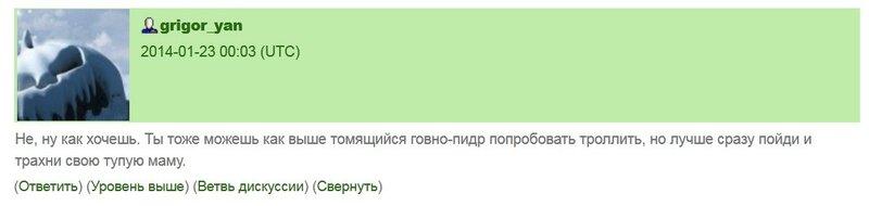 Григорян5.jpg
