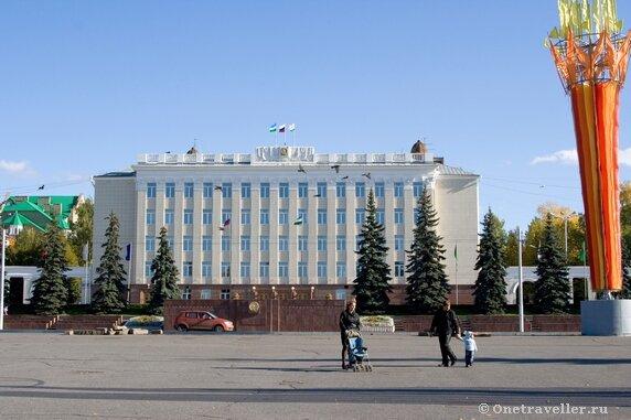 Уфа. Городской совет.