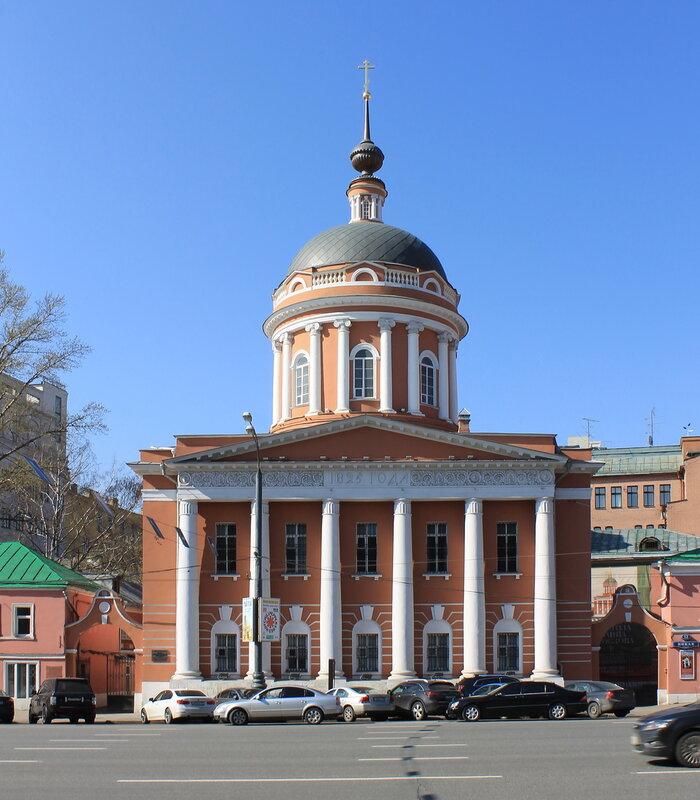Москва. Церковь Иоанна Богослова под Вязом