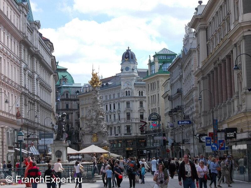 На улицах столицы Австрии Вены