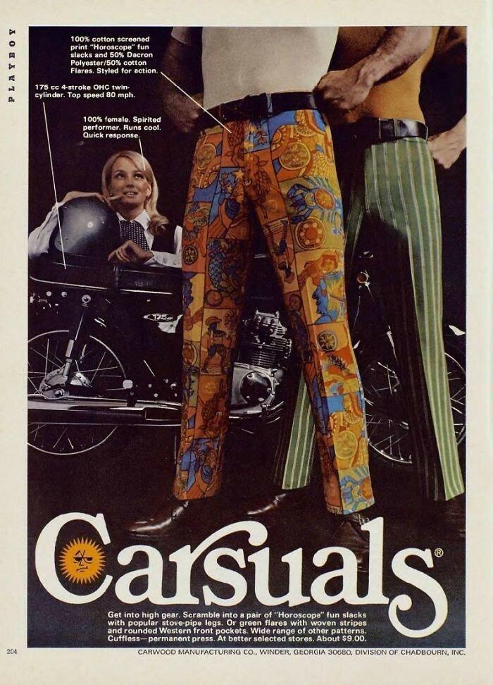 смешная-мода-70-х36.jpg