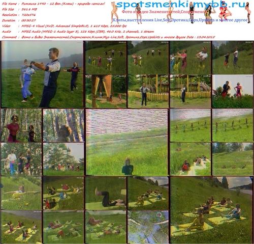 http://img-fotki.yandex.ru/get/6210/310036358.b/0_107542_a59628ec_orig.jpg