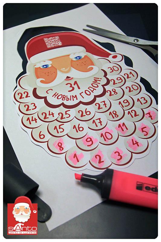 скачать новогодний календарь для детей