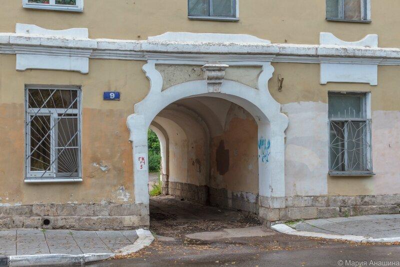 Арка старинного дома