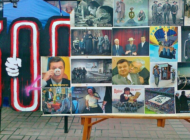 Политические картикатуры в лагере Юлии Тимошенко