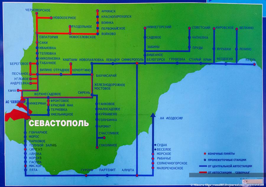 Автобусные маршруты по Крыму