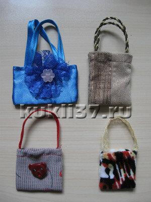 сумки-пакеты для куклы