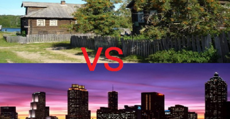 lifestyle comparison city vs country The difference between country life and city life by: brittany, angela, and christi by christi prater on 19 november 2012 tweet comments (0) please log.