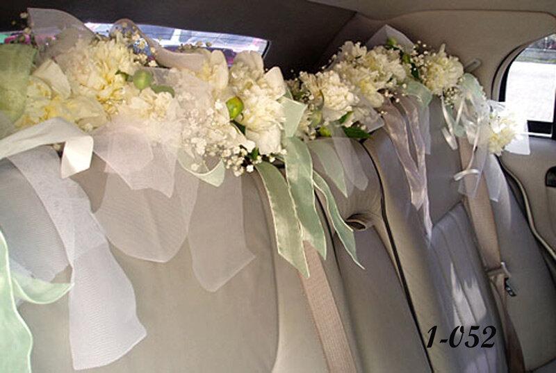 Но, тем не менее украшение машины - обязательный атрибут подготовки к свадьбе.  Создание атмосферы уюта и праздника с...