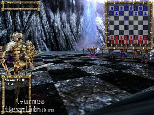 Шахматы в стиле фэнтези