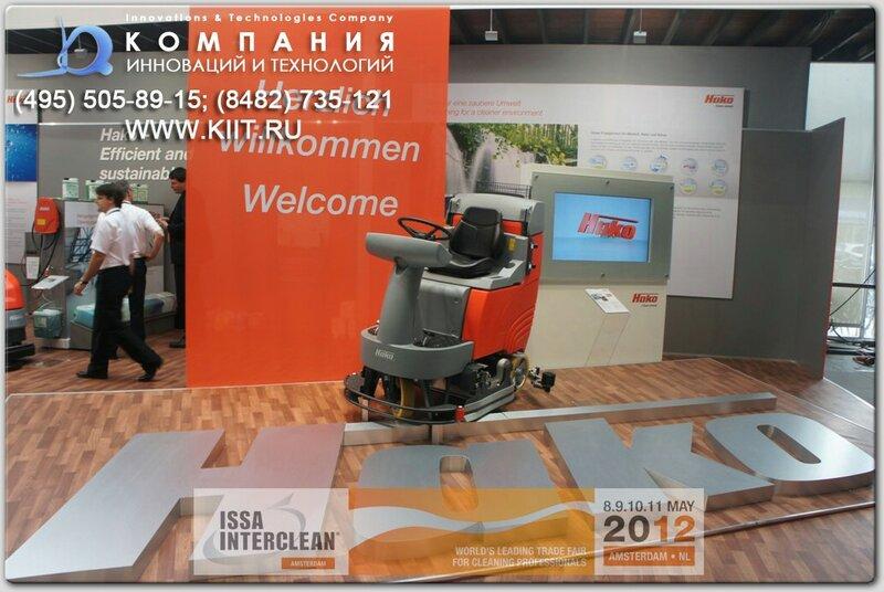 Выставка ISSA/Interclean Amsterdam 2012 - стенд немецкого производителя HAKO
