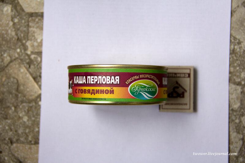 Сухой паек ИРП 2 образца 2012 года для МВД