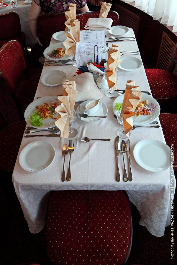 Наш стол перед обедом