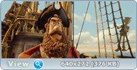 Пираты! Банда неудачников / The Pirates! Band of Misfits (2012/DVDRip)