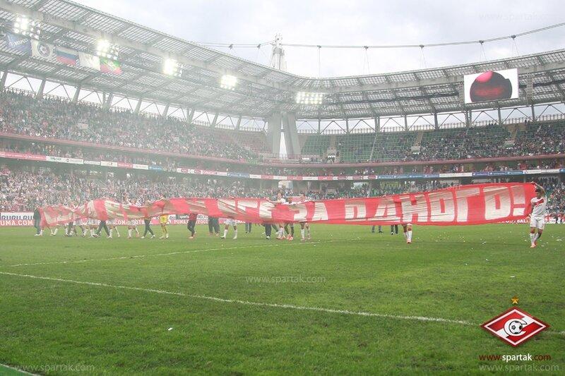 Весна 2012-го. Серебряный «Спартак»