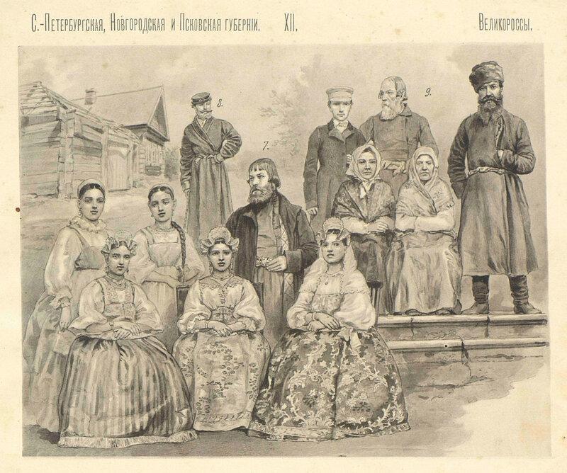 Как формировался великорусский этнос