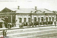 Развитие города Давлеканово.До Великой Отечественной войны. 0_6b307_18447c90_M
