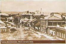Развитие города Давлеканово.До Великой Отечественной войны. 0_6b309_40be5a95_M