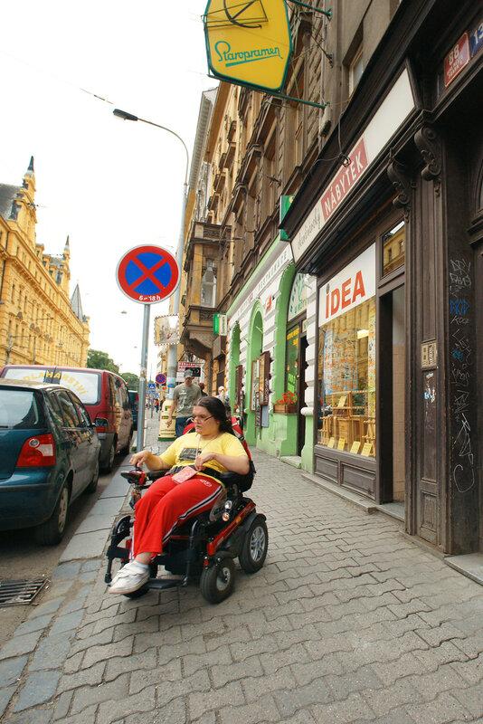 инвалиды. фотограф Кузьмин