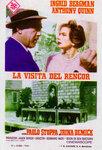 Визит, 1964
