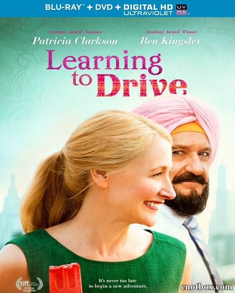 Уроки вождения / Learning to Drive (2014/BDRip/HDRip)
