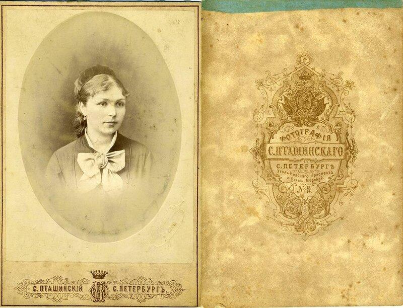 Фотографии из фотоателье конца 19 начала 20 века