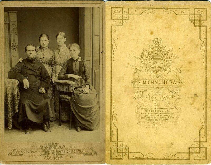 Фотографии из фотоателье, сделанные в конце 19 начале 20 века.