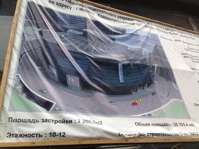 http://img-fotki.yandex.ru/get/6211/28804908.e1/0_7bb11_cf7cf8c8_XL.jpg