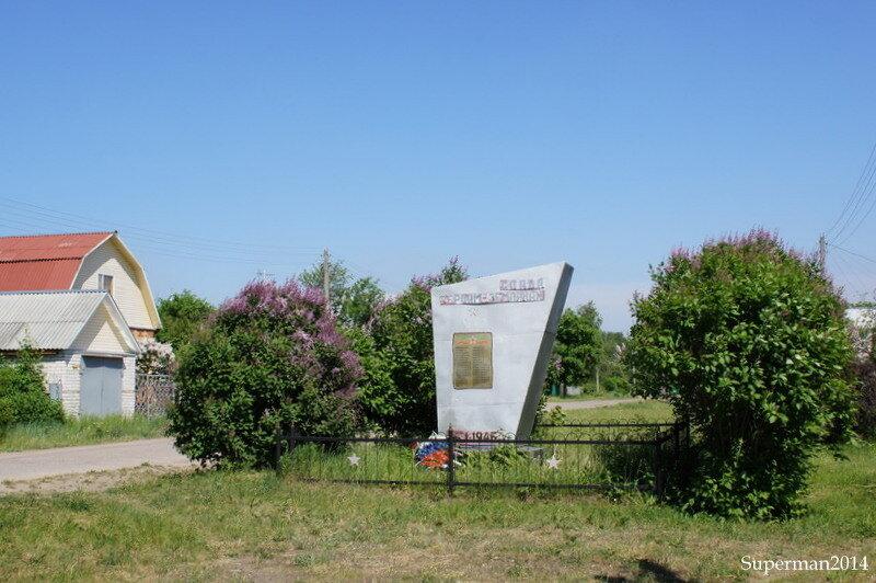 деревня Кудыкино, Памятник павшим в Великой Отечественной войне