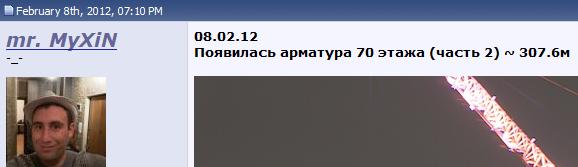 http://img-fotki.yandex.ru/get/6211/30056330.2a/0_98218_6d619cf3_XL.jpg