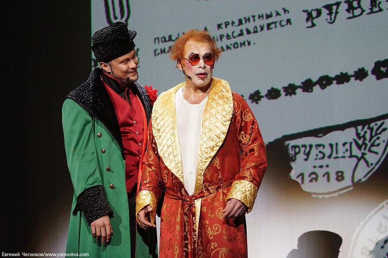 Осень. Театр Бабкиной. Мюзикл Яръ. 08.11.14.77..jpg
