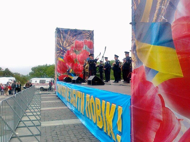 Концерт Дня Победы