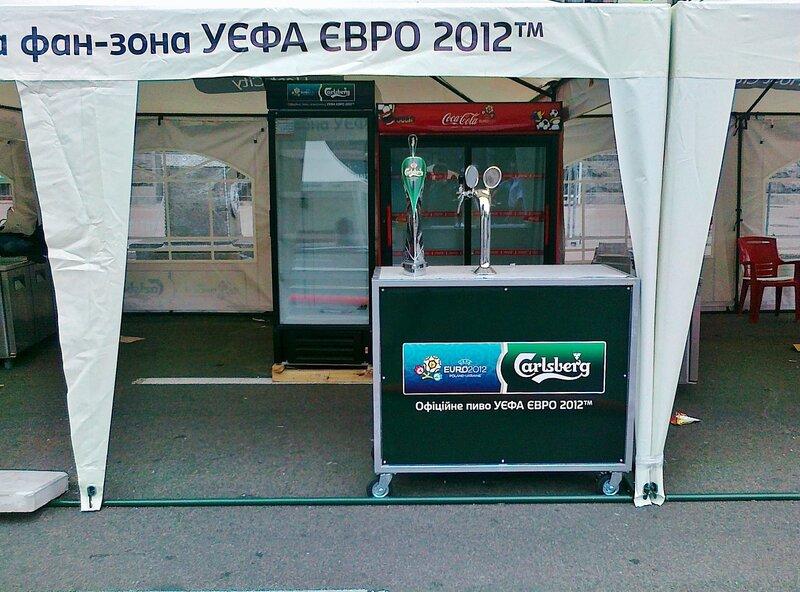 Пивбар фан-зоны Евро 2012 на Крещатике