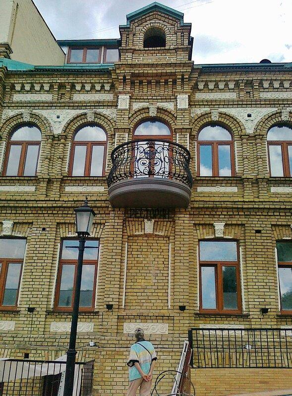 Дом на Андреевском спуске