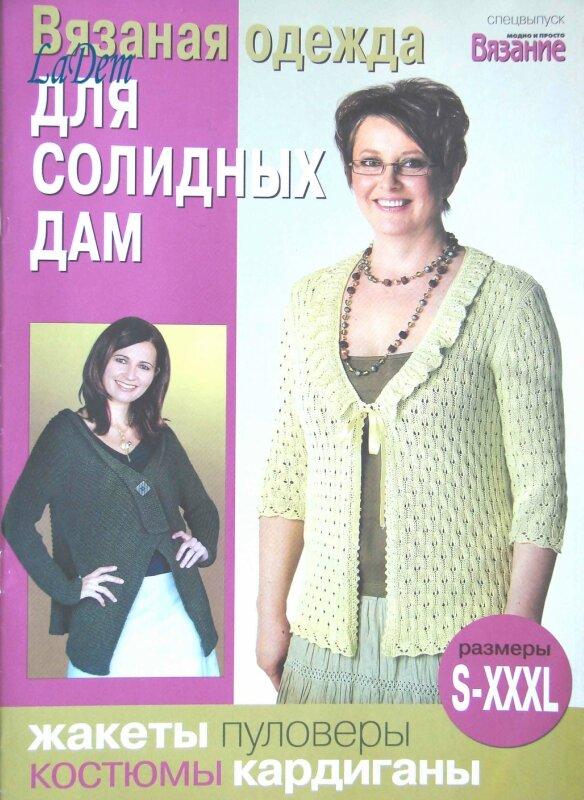 Отлезал русской солидной даме до оргазма