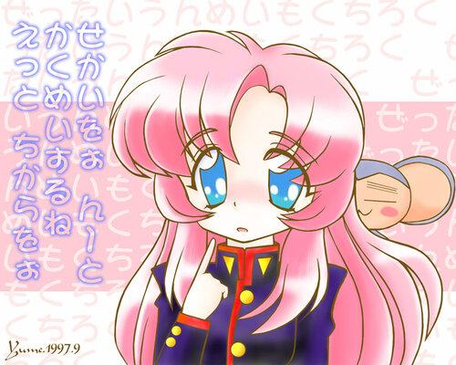 Фанарт по SKU со старого японского сайта