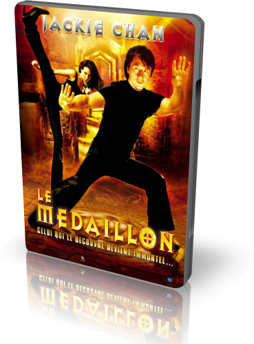 Медальон - The Medallion (2003) HDTVRip