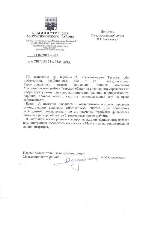 http://img-fotki.yandex.ru/get/6211/7186761.2/0_79777_b19e0be4_XL.jpg