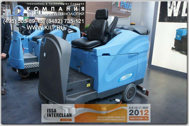 FIMAP - Выставка клининга ISSA/Interclean Amsterdam 2012