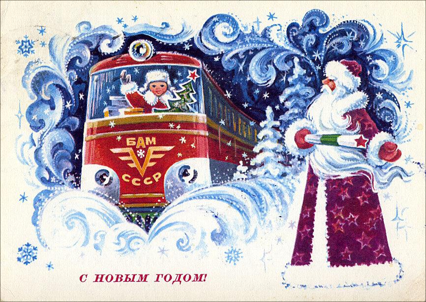 этом старые открытки с наступающим новым годом в хорошем качестве владельцев, чем