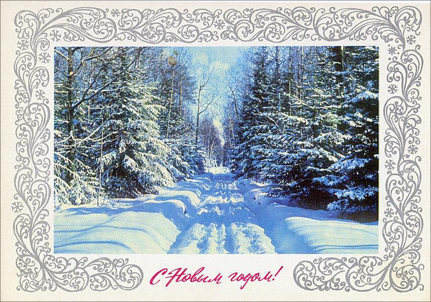Открытки, художник костенко открытки