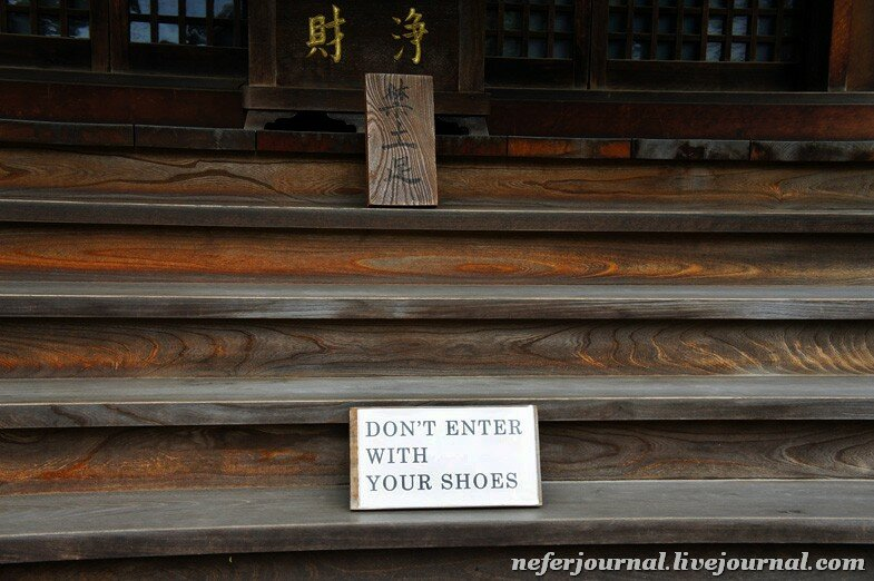 Храмовый комплекс Фукусай-дзи