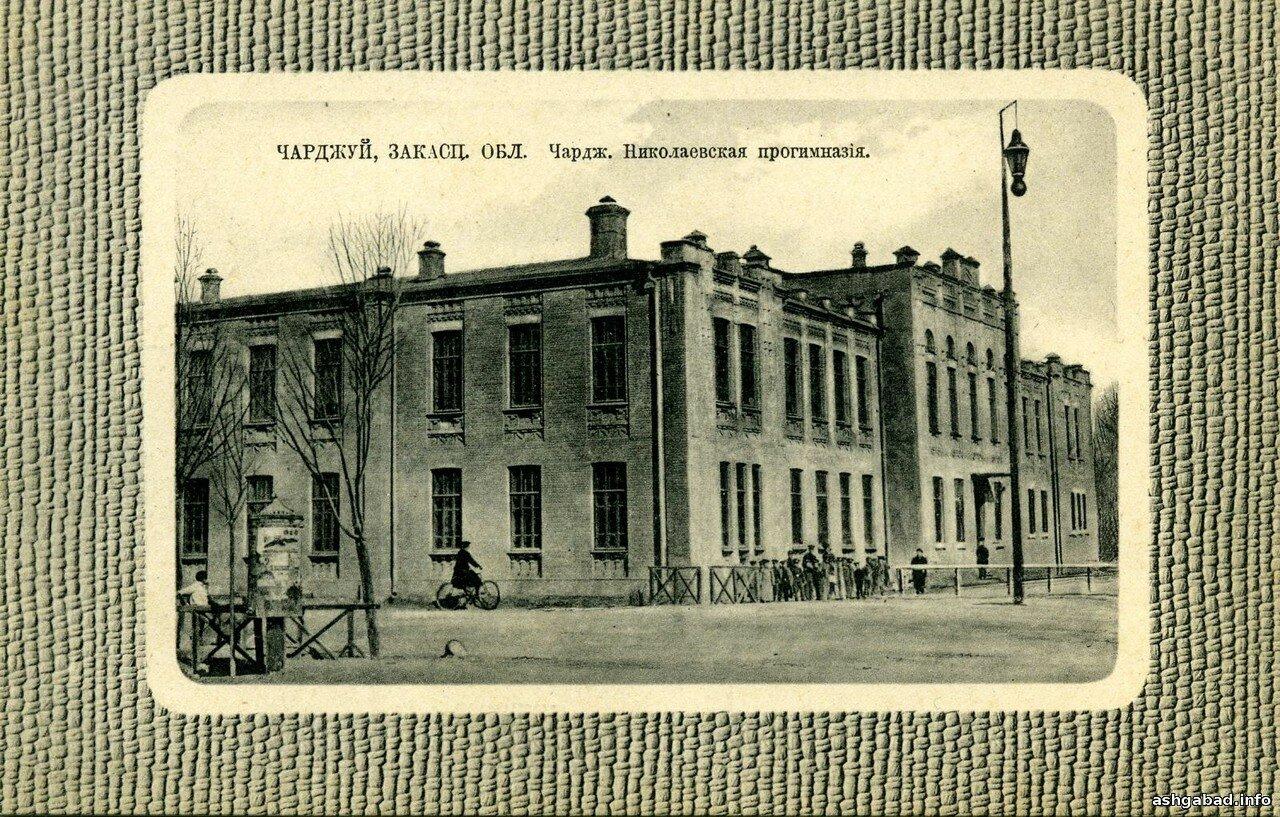 Николаевская прогимназия