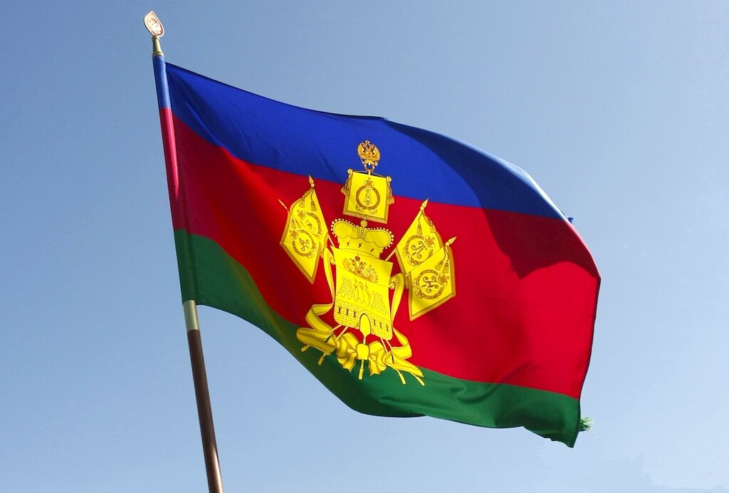 герб и флаг краснодарского края