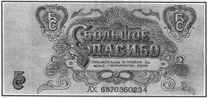 открытки с надписью СПАСИБО...