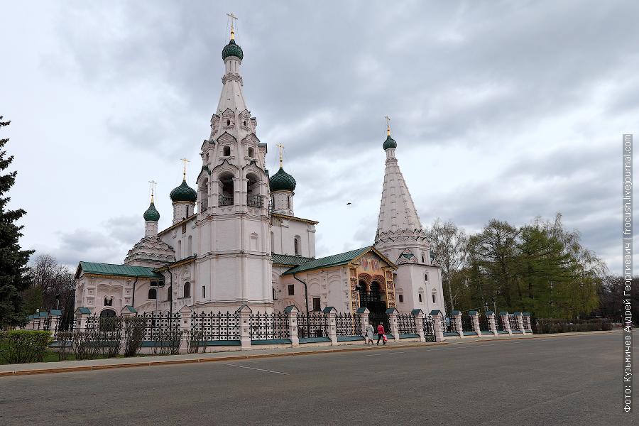 Церковь Ильи Пророка на Советской площади в Ярославле