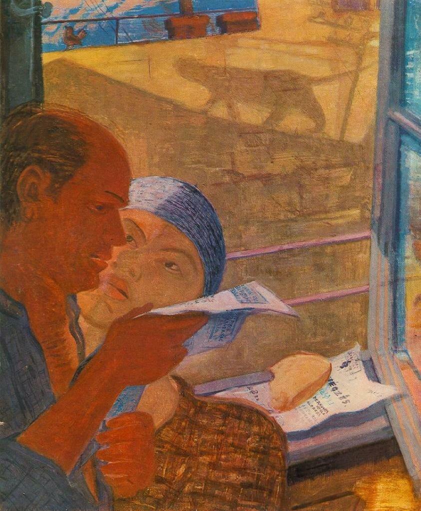 Повестка о выселении, 1930 Деркович Дьюла (1894-1934)
